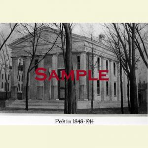 Courthouse (1849-1914) Pekin Postcard 2